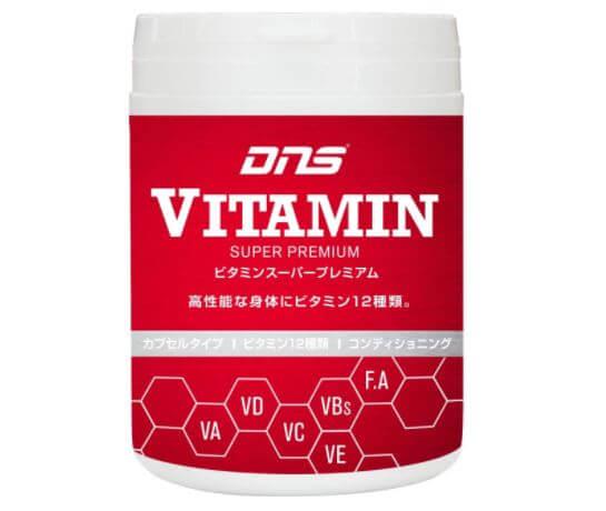 筋トレ ビタミン補給